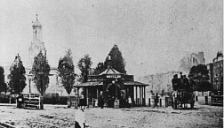 Kennington Toll Gate looking South, 1865
