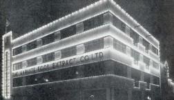 marmite factory 1951