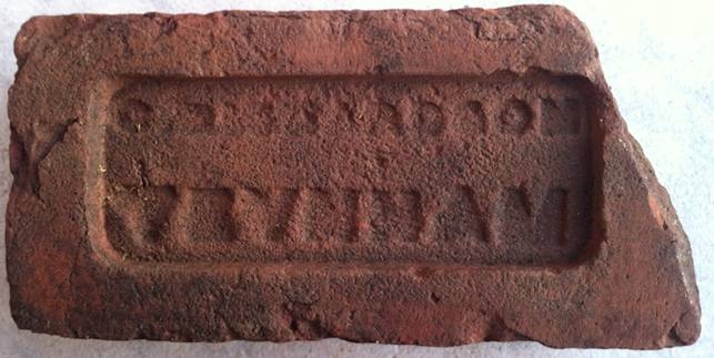 Oval brick a brac? The Richardsons of Vauxhall and Brunswick Wharf