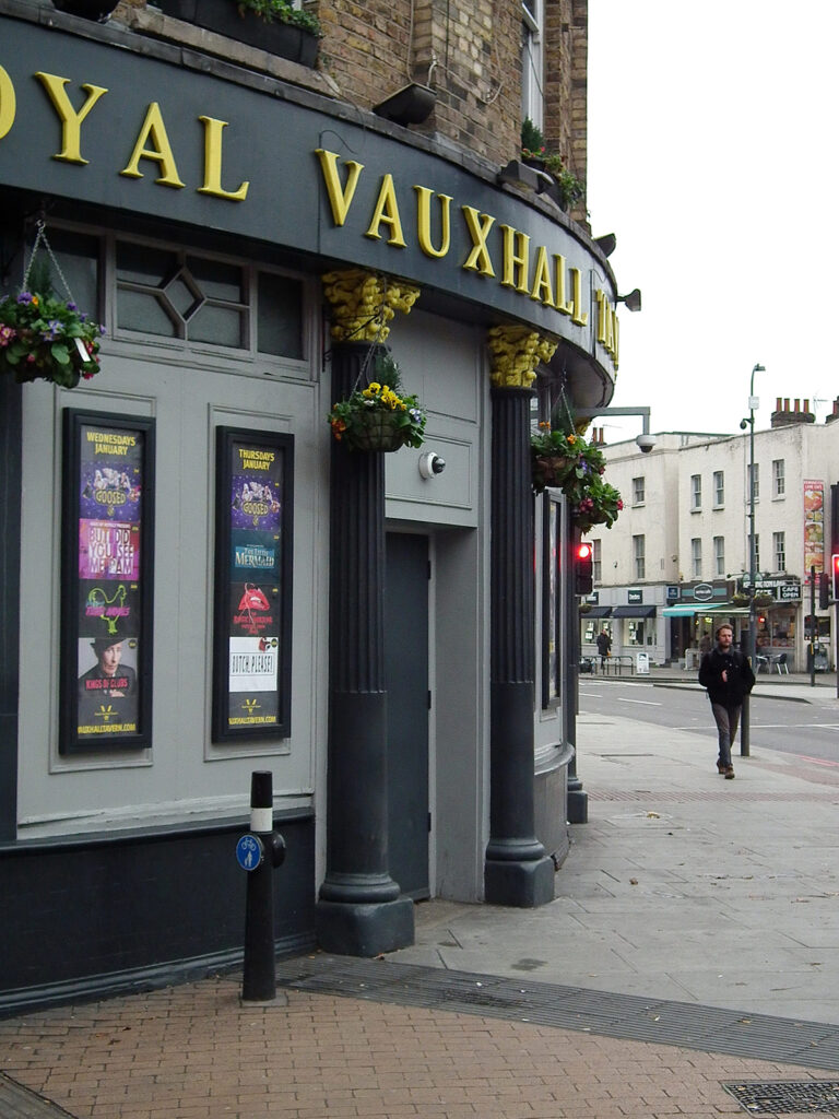 Rounded exterior of the Victorian pub the Royal Vauxhall Tavern